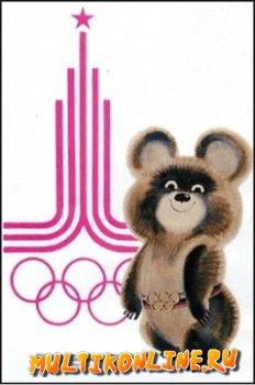 Олимпиада-80 (1980)