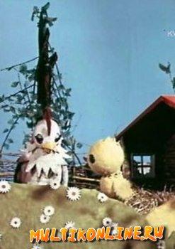 Мой брат страусенок (1971)