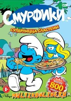 Смурфы / Смурфики (1981)