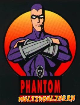 Фантом 2040 (1994)