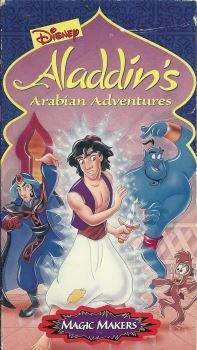 Аладдин (1994)