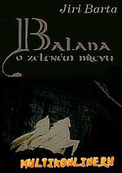 Баллада о зелёном дереве (1983)
