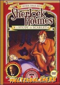 Приключения Шерлока Холмса: Этюд в багровых тонах (1983)