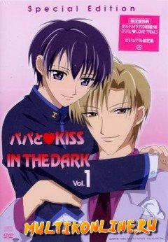 Поцелуй во тьме (2005)