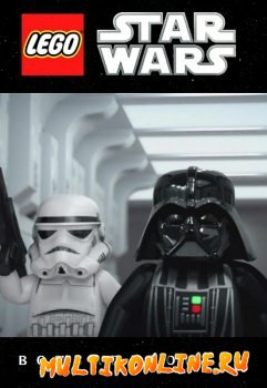 Лего Звездные войны: Награда Бомбада (2010)