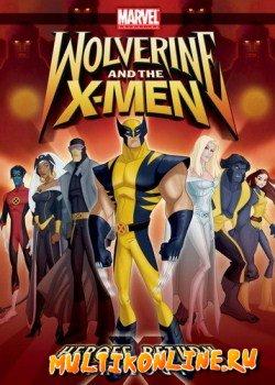 Росомаха и Люди Икс (2008)