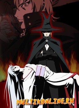 Благородный демон Энма (2006)