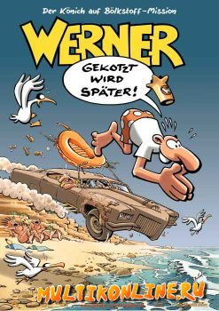 Вернер. Запаситесь тазиком при просмотре (2003)
