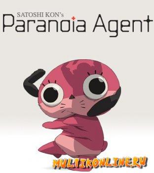 Агент Паранойи (2004)