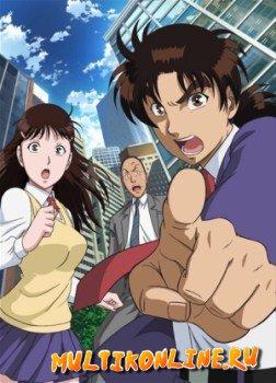 Дело ведет юный детектив Киндаичи: Возвращение 1 сезон (2014)