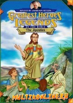 Великие библейские герои и истории (1997)