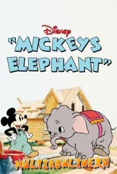 Микки и его слон (1936)