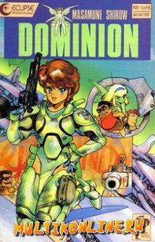 Доминион - Танковая полиция (1988)
