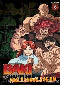 Боец Баки 2 сезон (2001)