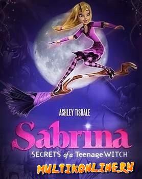 Сабрина - маленькая ведьма (2013)