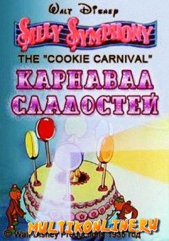 Карнавал сладостей (1935)