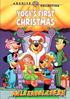 Первое Рождество медведя Йоги (1980)