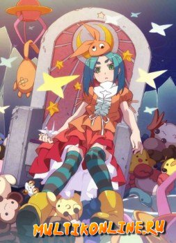 Истории лун / История одержимости: Кукла Ёцуги (2014)