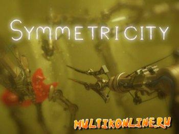 Симметрисити (2014)