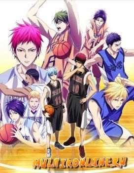 Баскетбол Куроко 3 сезон (2015)