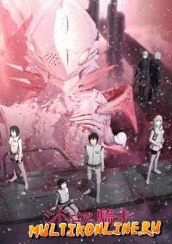 Рыцари Сидонии: Война девяти планет 2 сезон (2015)