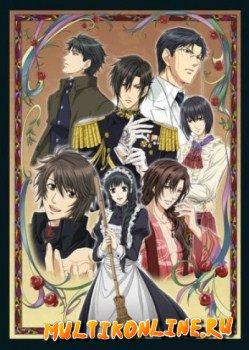 Великолепие и благородство семьи Кинетограф (2012)