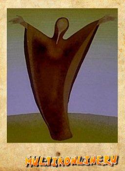 Щедрость (1988)