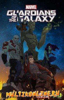 Стражи галактики: Истоки (2015)