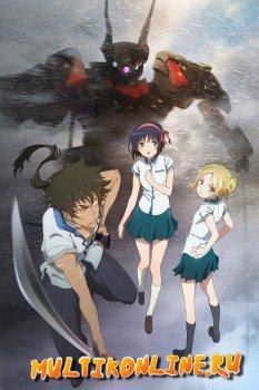 Куромукуро / Черная сталь (2016)
