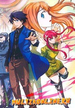 Приказ свыше OVA (2015)