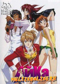 Айка (1997)