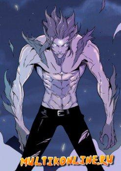 Дворянство OVA (2015)
