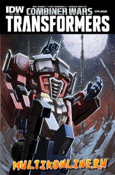 Трансформеры: Войны гештальтов (2016)
