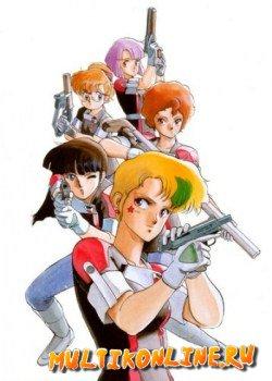 Девичья Сила OVA 1 (1987)