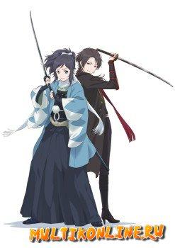 Дикая пляска мечей: Ханамару / Танец мечей: Цветочный круг (2016)