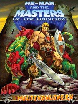 Хи-Мен и Властелины Вселенной 2002 / Хи-Мэн и Повелители вселенной (2002)