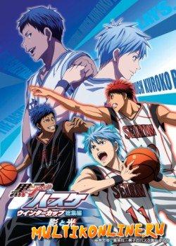 Баскетбол Куроко: Вперед сквозь слезы. Фильм 2 (2016)