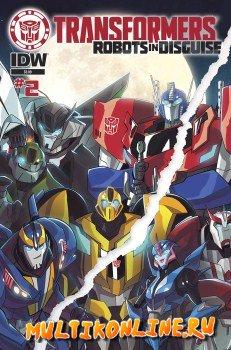 Трансформеры: Роботы под прикрытием 2 сезон (2016)