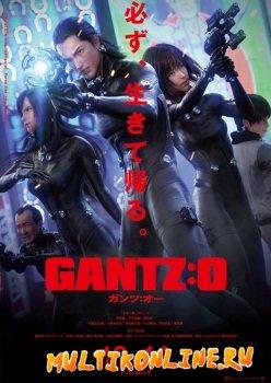 Ганц: О / Ганц: Миссия Осака (2016)
