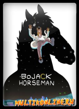Конь БоДжек (2014)