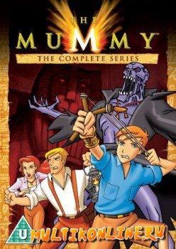 Мумия (2001)