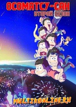 Осоматсу-сан / Осомацу-сан 2 сезон (2017)