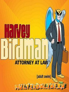 Харви Бёдмен / Харви Бёрдман (2000)