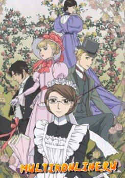 Эмма: Викторианская романтика 2 сезон (2007)