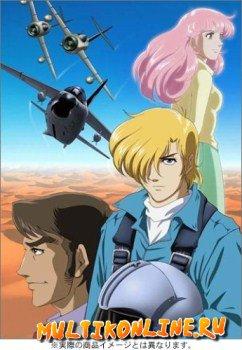 Зона 88 (2004)