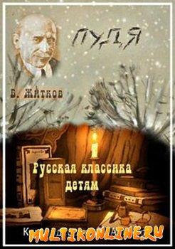 русские кино 18