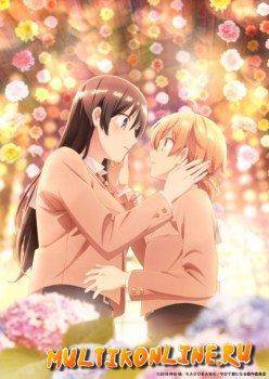 смотреть онлайн хорошо качестве японской сериал