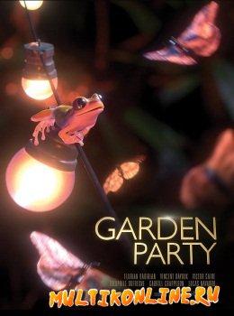 Вечеринка в саду (2017)