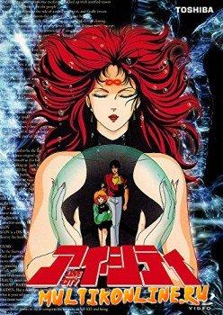 Город любви (1986)