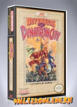 Защитники Дайнатрон Сити (1992)
